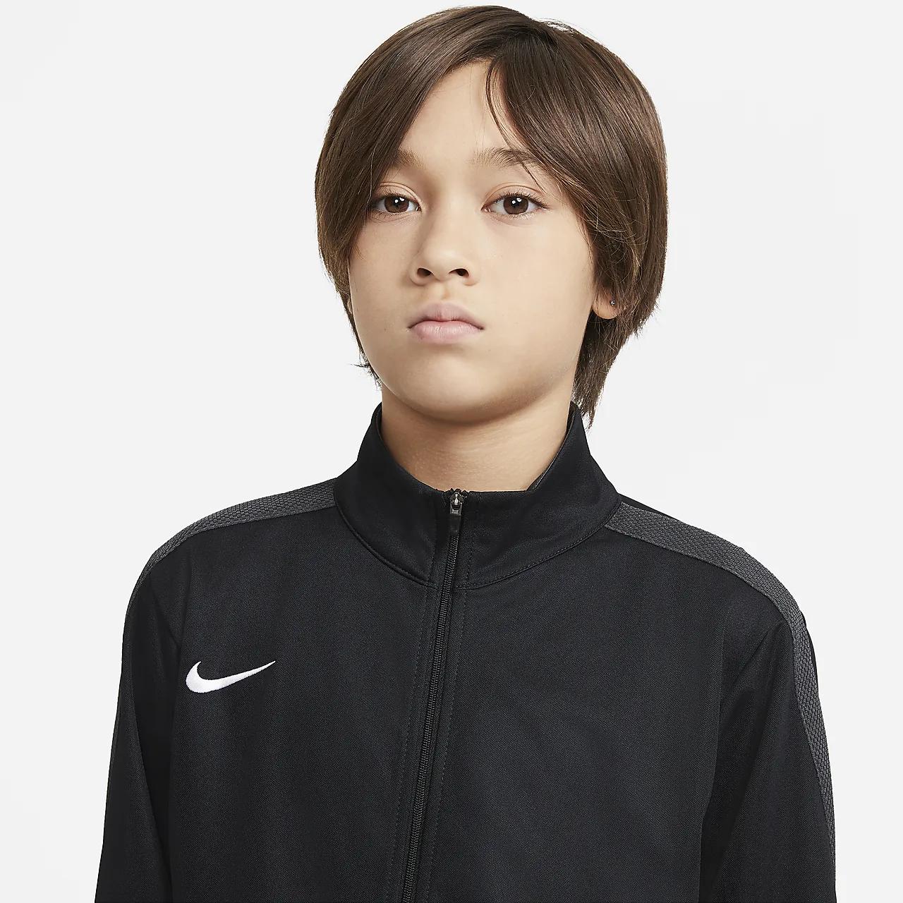 Nike Big Kids' (Boys') Training Jacket 836306-020