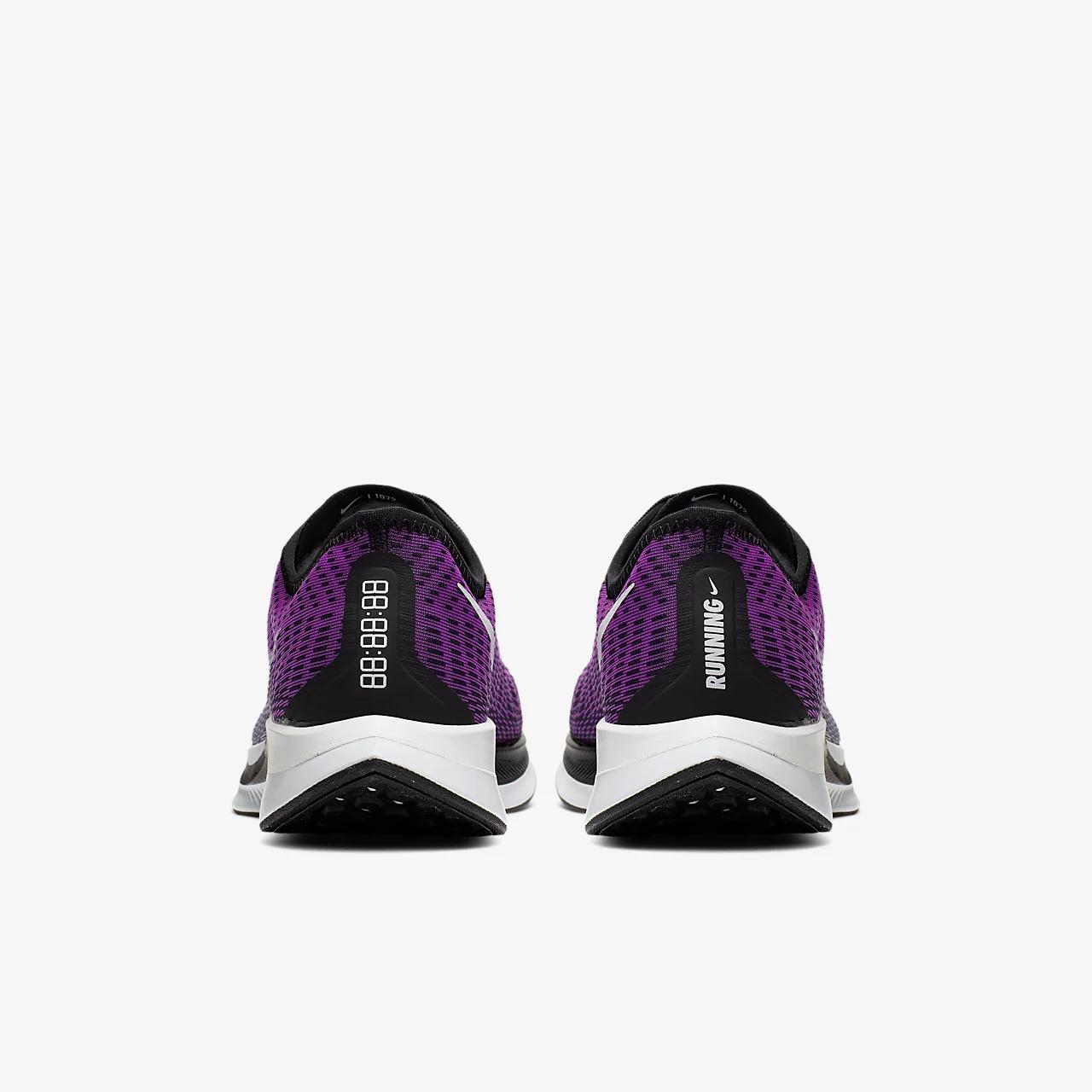 Nike Zoom Pegasus Turbo 2 Men's Running Shoe AT2863-500