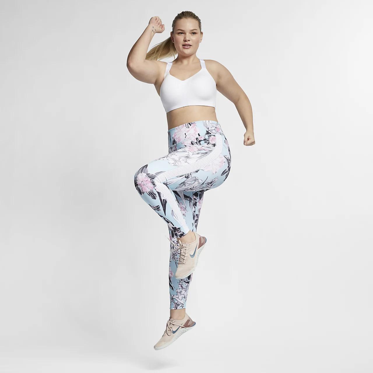 나이키 라이벌 여성 하이-서포트 스포츠 브라(플러스 사이즈) BQ4128-100