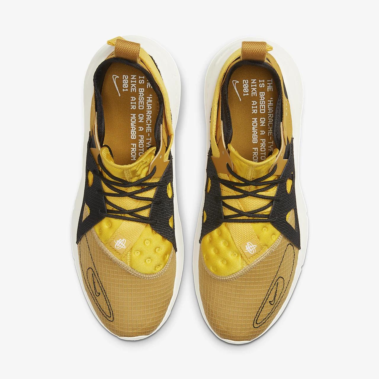 나이키 허라취 타입 남성 신발 BQ5102-700