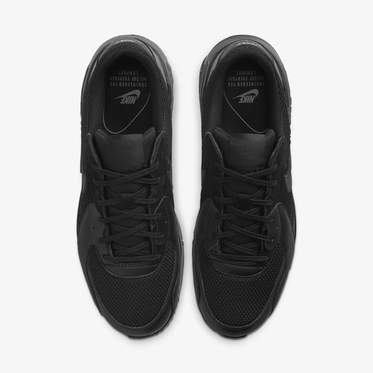 나이키 에어 맥스 엑시 남자 신발 CD4165-003