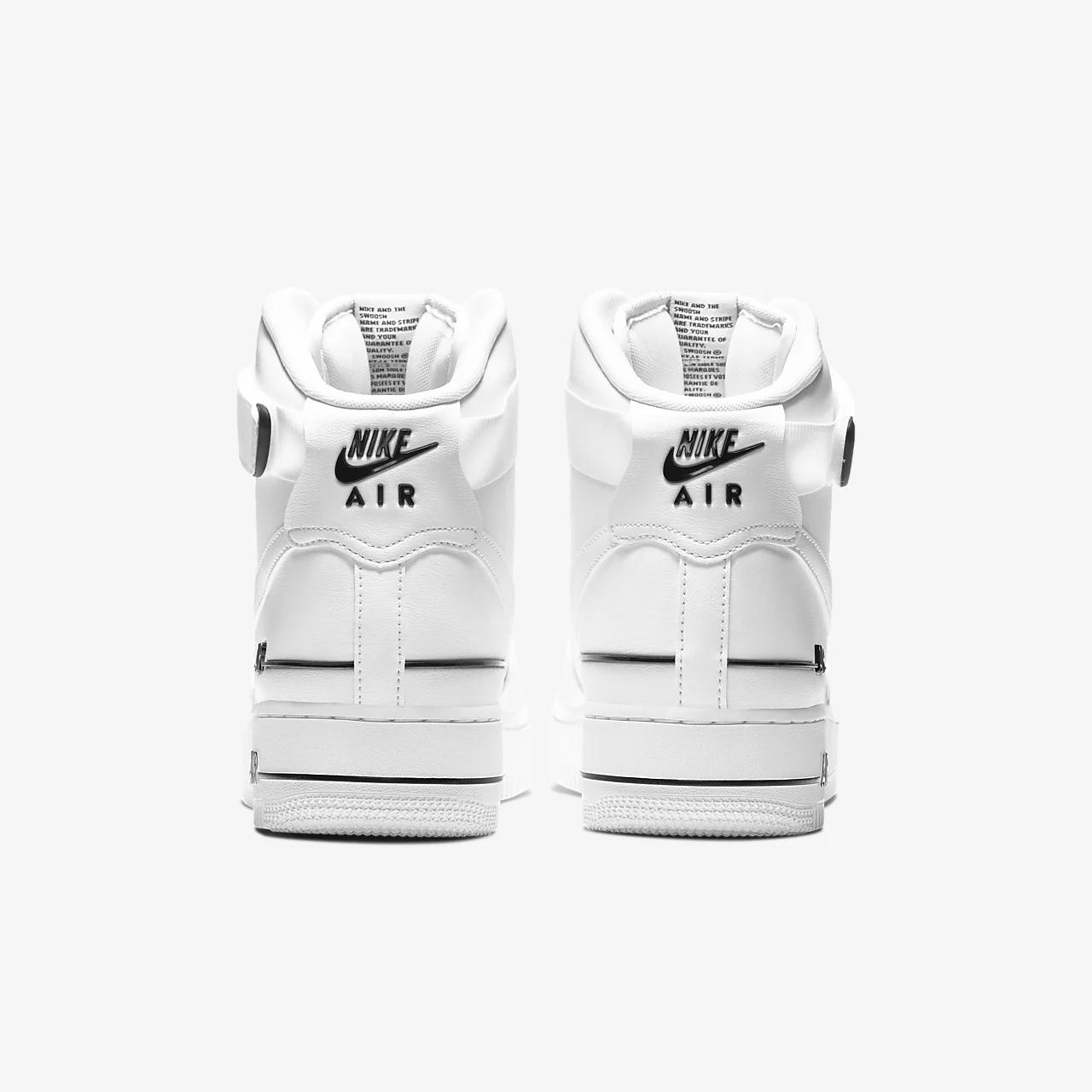 나이키 에어 포스 1 하이 '07 LV8 3 남성 신발 CJ1385-100