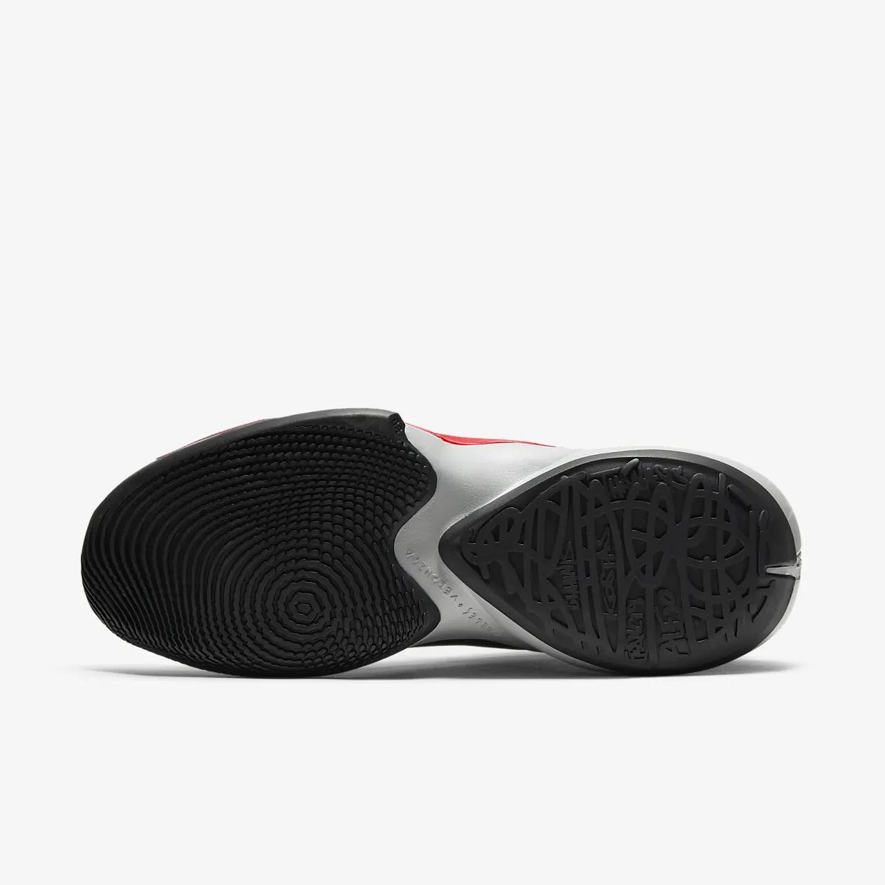 Zoom Freak 2 Basketball Shoe CK5424-003