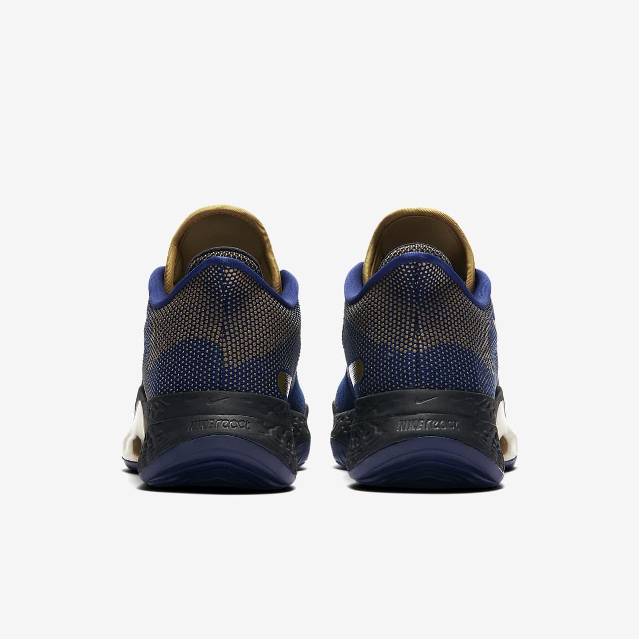 Nike Air Zoom BB NXT Basketball Shoe CK5707-400