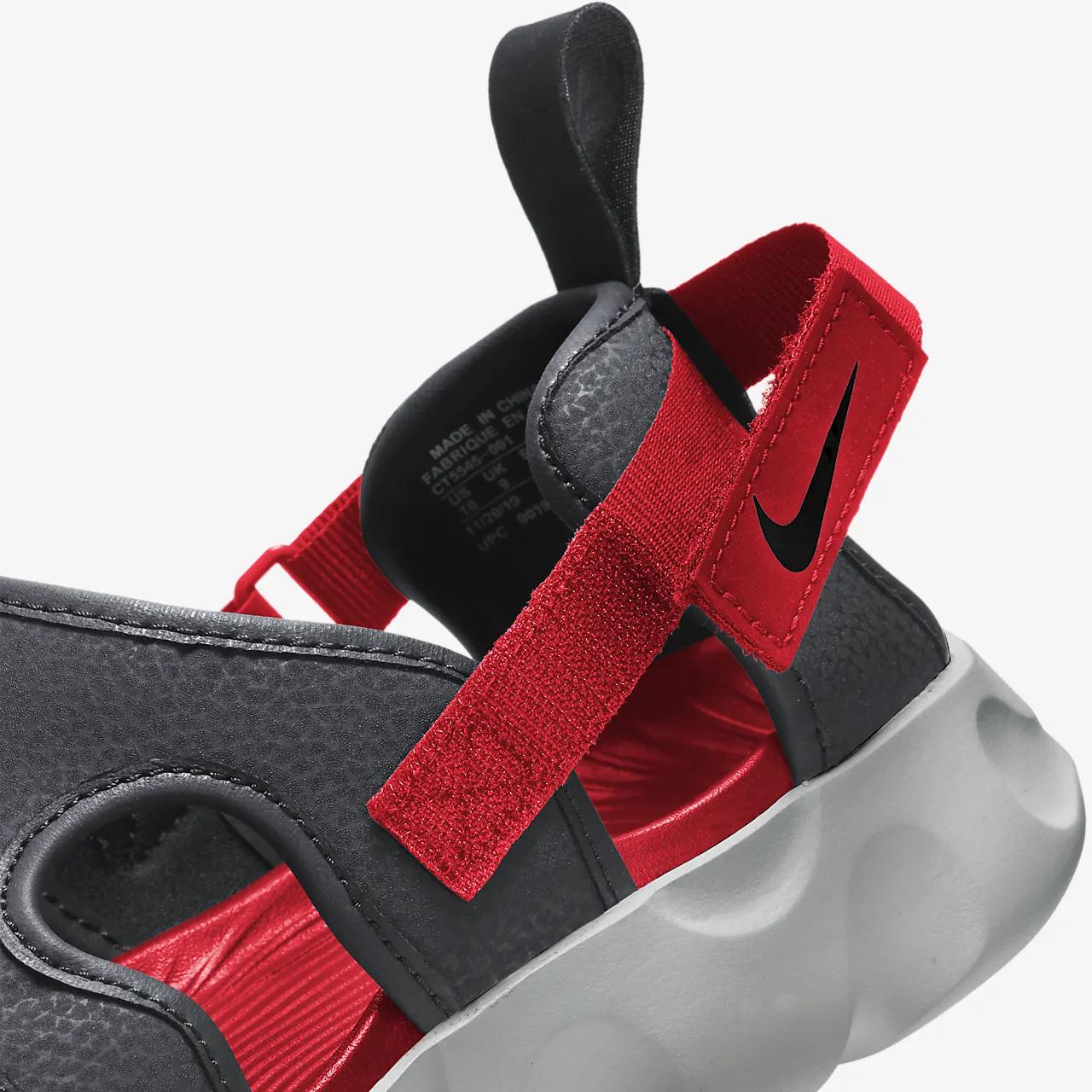 Nike Owaysis Men's Sandal CT5545-600
