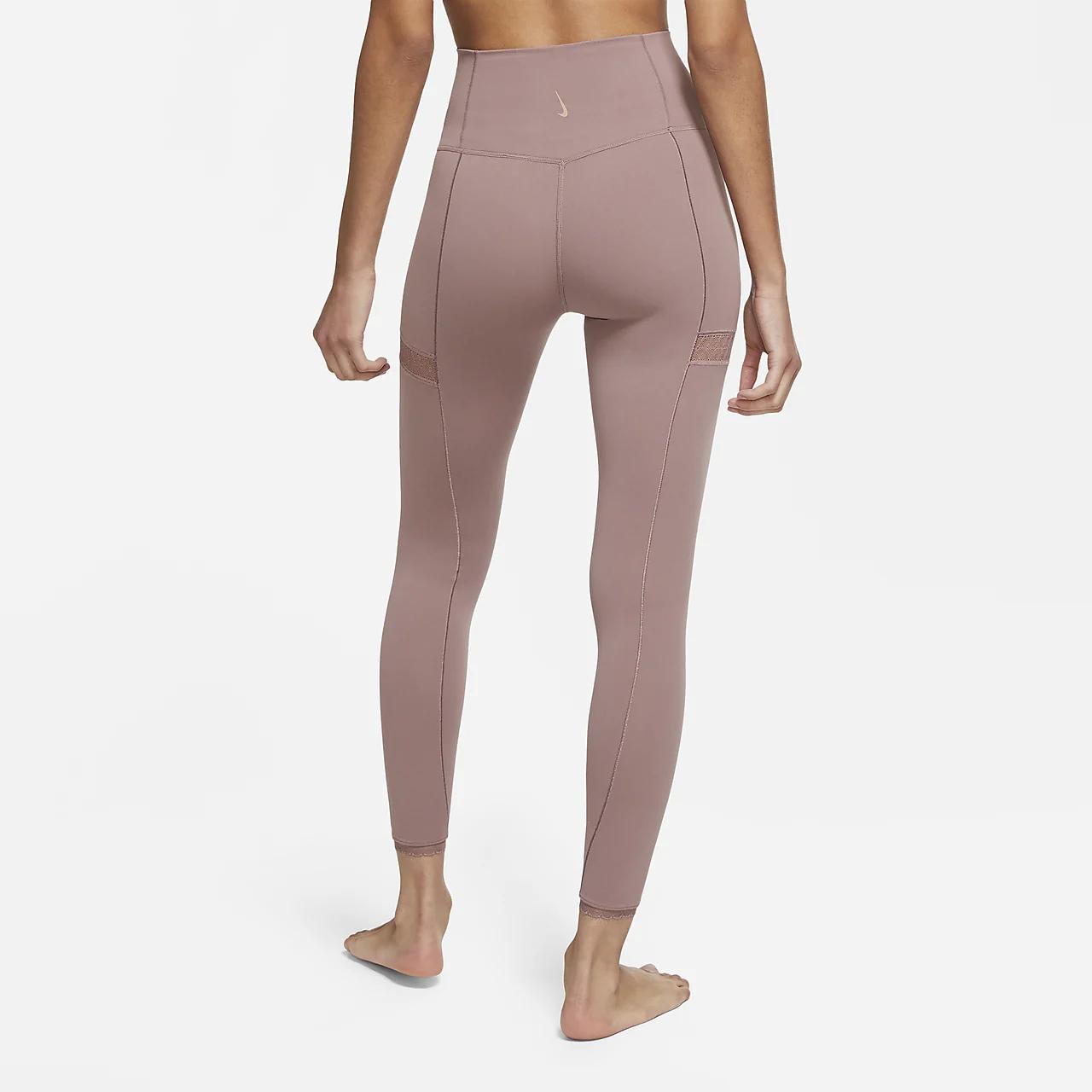 Nike Yoga Women's 7/8 Tights CU6306-298