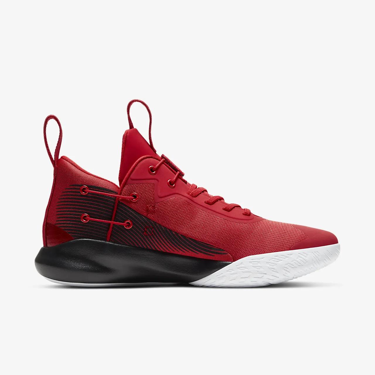 Nike Precision 4 FlyEase Basketball Shoe CV3450-600